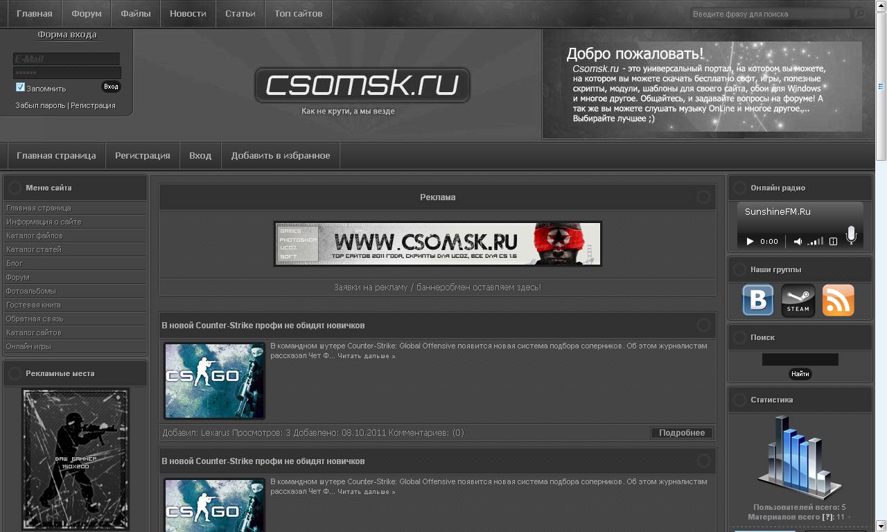 dedicated server украина